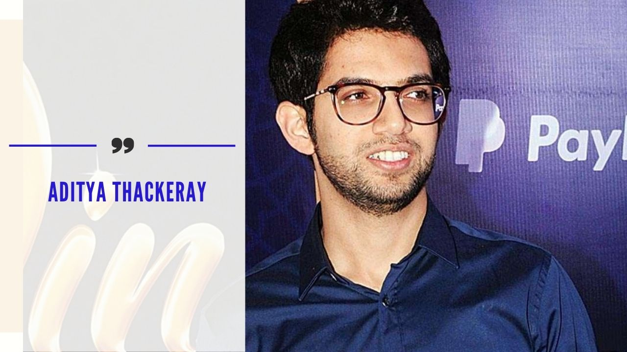 Aditya Thackeray Wiki,age,biography,family, controversies